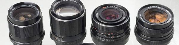 Objetivos y accesorios fotográficos