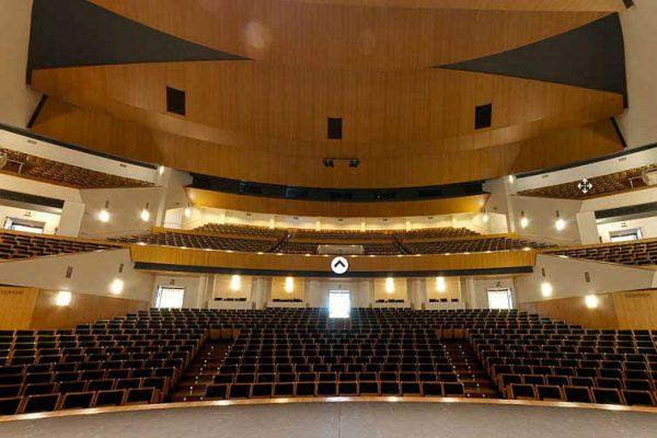 Auditorio Víctor Villegas